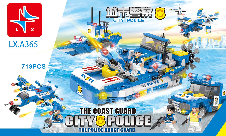 Bộ ghép hình tàu cảnh sát biển LX.A365