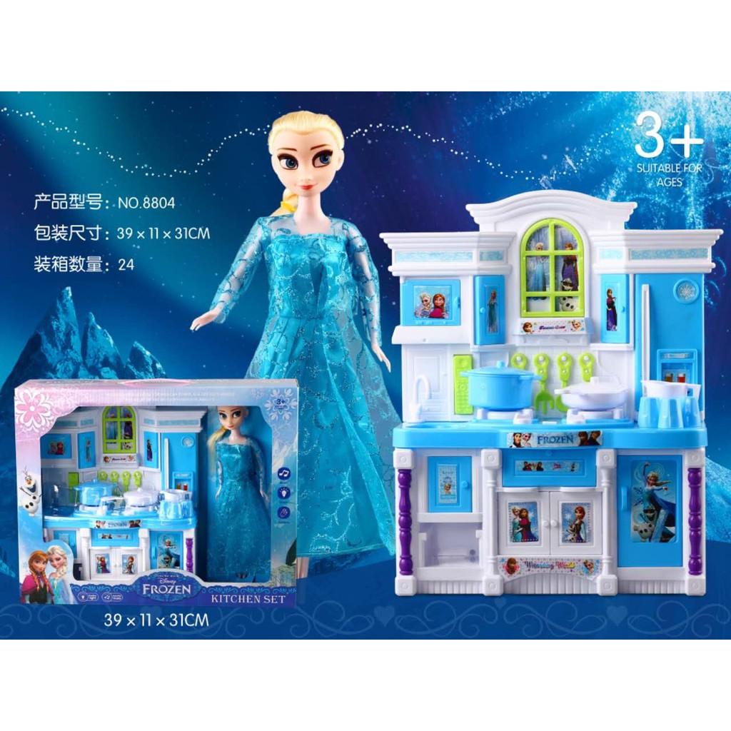 Hộp bếp Elsa 8804 (24/T)