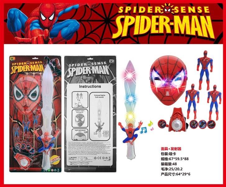 Vỉ siêu nhân mặt nạ nhện 2528 (48/T)