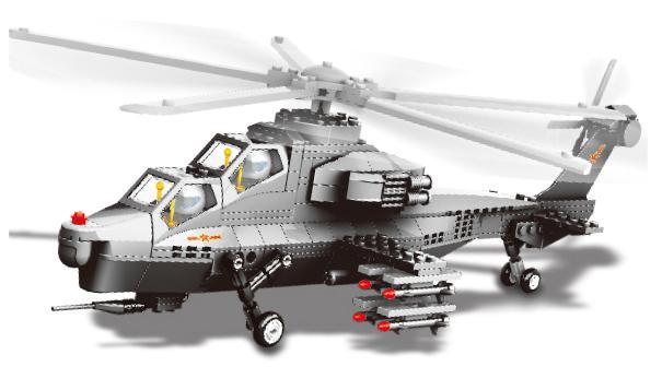 Bộ ghép hình máy bay chiến đấu Legion 4002