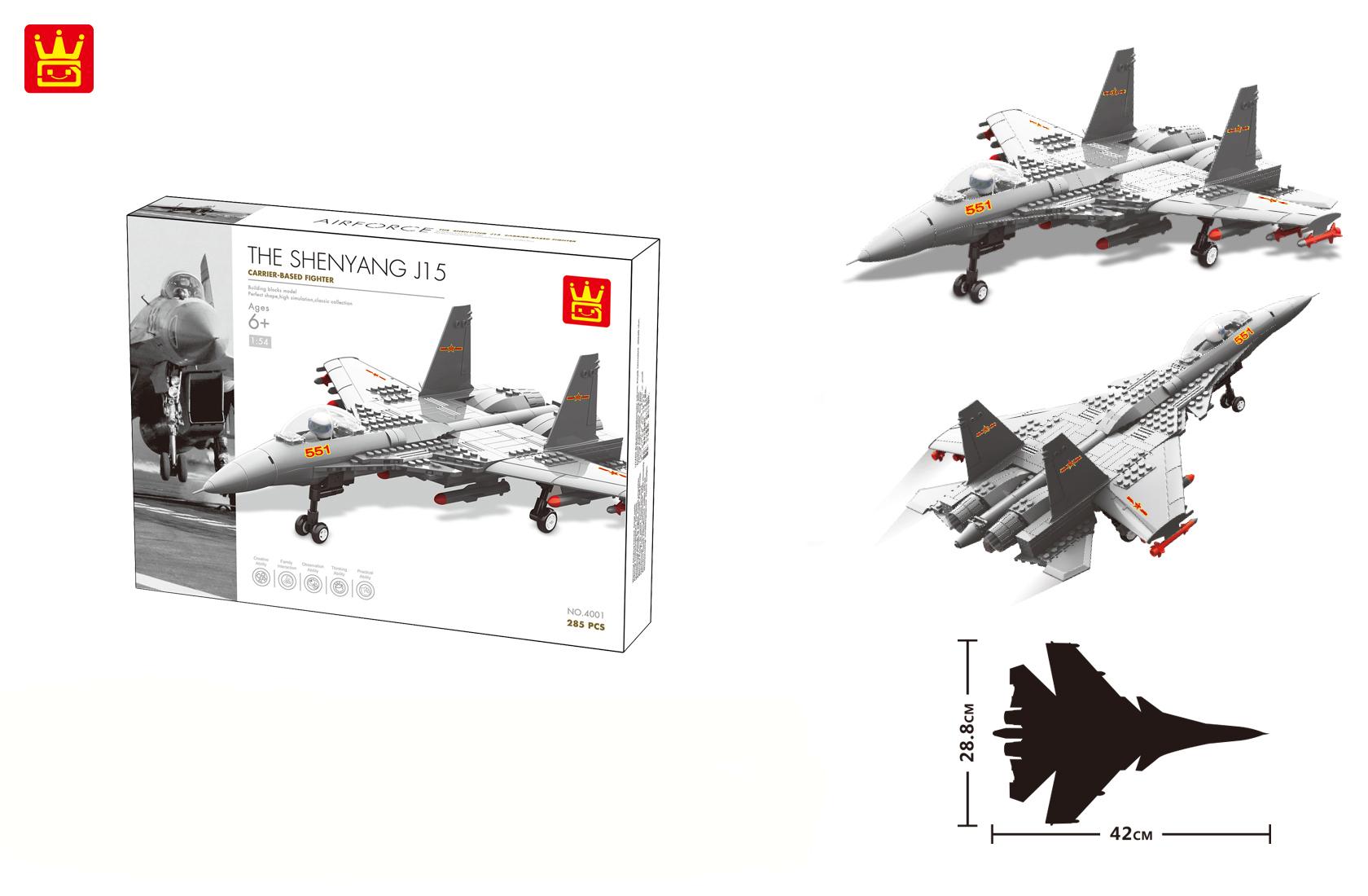 Bộ ghép hình máy bay chiến đấu Legion 4001
