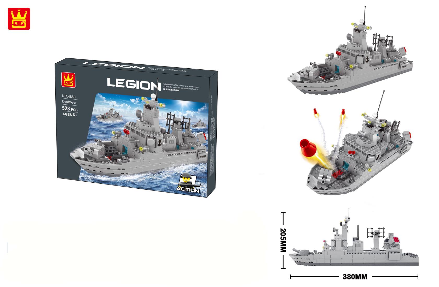 Bộ ghép hình Chiến Hạm Legion 4660