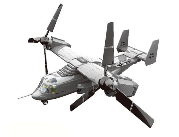 Bộ ghép hình máy bay chiến đấu Legion 5006